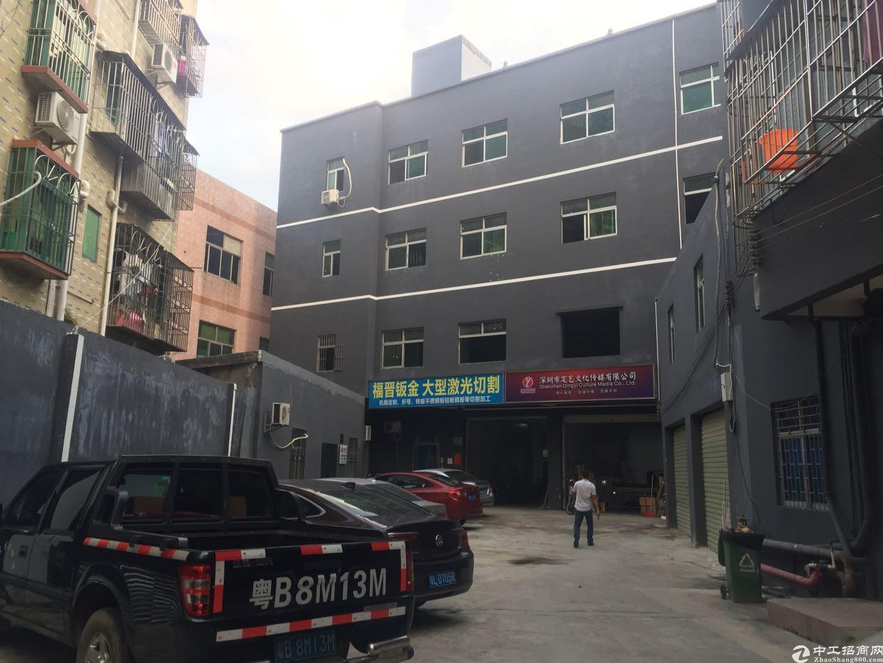 免佣南联独院小厂二楼550平米租20元带装修
