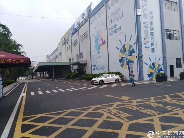 松岗沿江高速口红本工业厂房20000平方出租