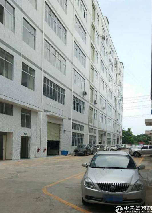 凤岗占地6931.9㎡,建筑20300㎡优质土地及建筑物出售