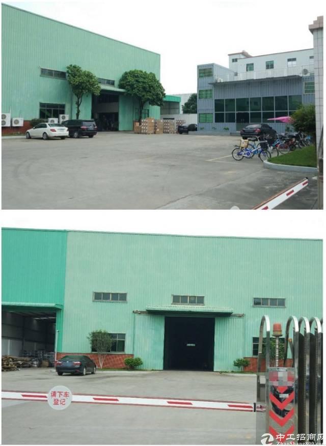 清溪镇占地7501㎡建筑4050㎡双证齐全厂房出售