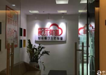 龙华中心区地铁口附近商业激动甲级写字楼168平出租图片3