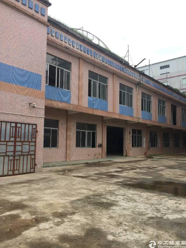 黄江镇北岸村5600平米独门独院标准厂房出租