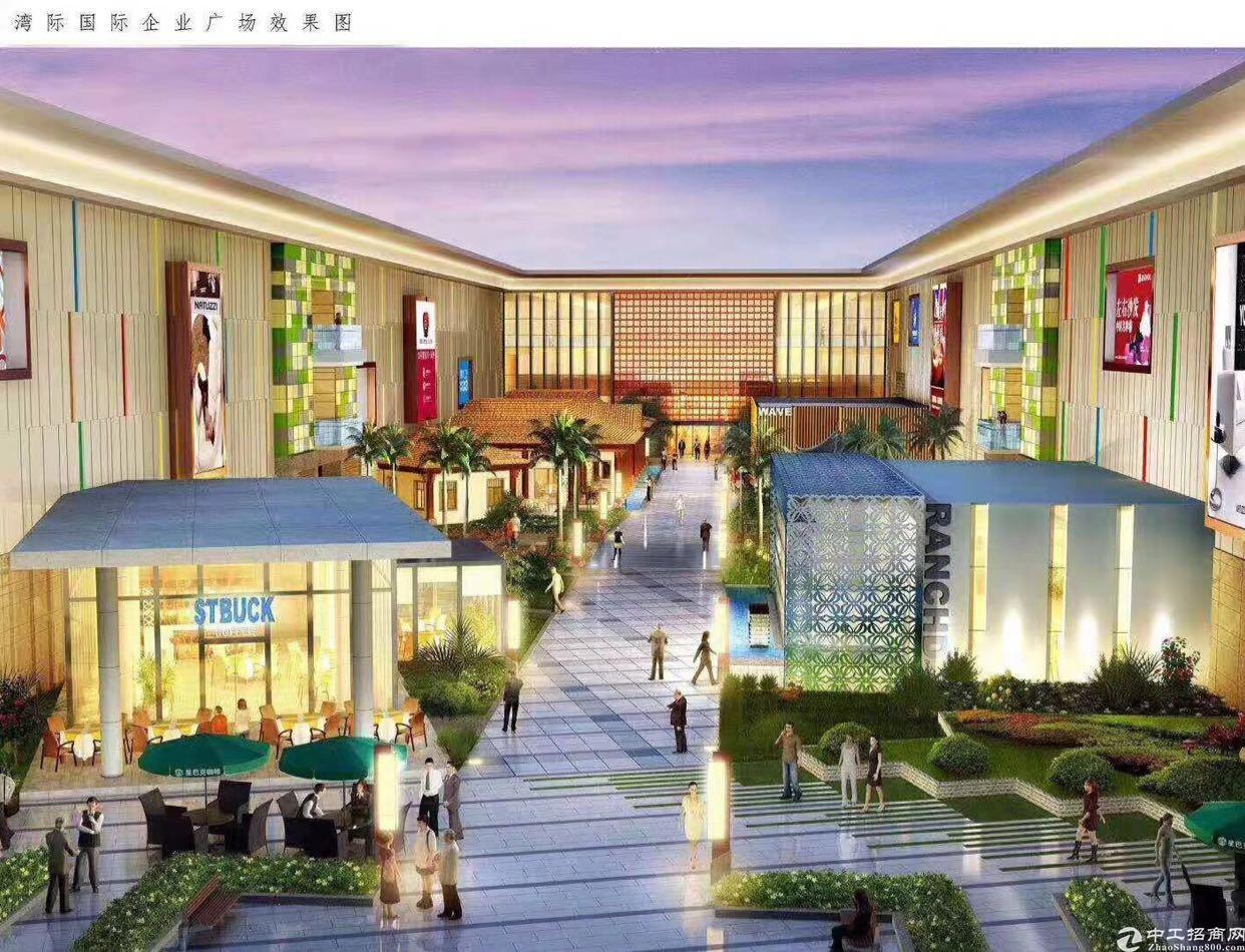 虎门镇厚街25万平商业对外出租