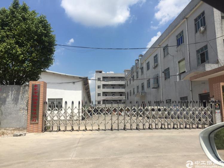 黄江镇高速口8500平方国有双证出售