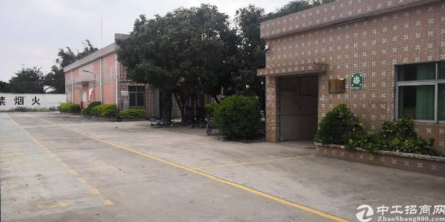 惠州市仲恺高新沥林镇村委合同出售 占地4200