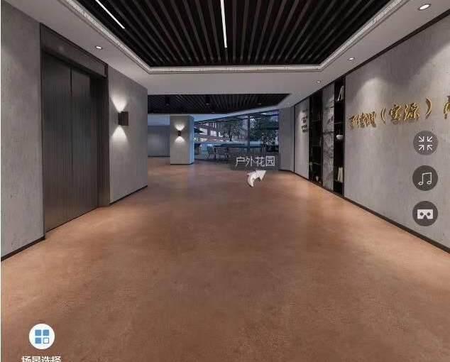 中央大道对面享空中花园式写字楼113平方带装修图片4