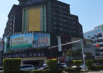西乡地铁站精装修写字 55平招租图片1