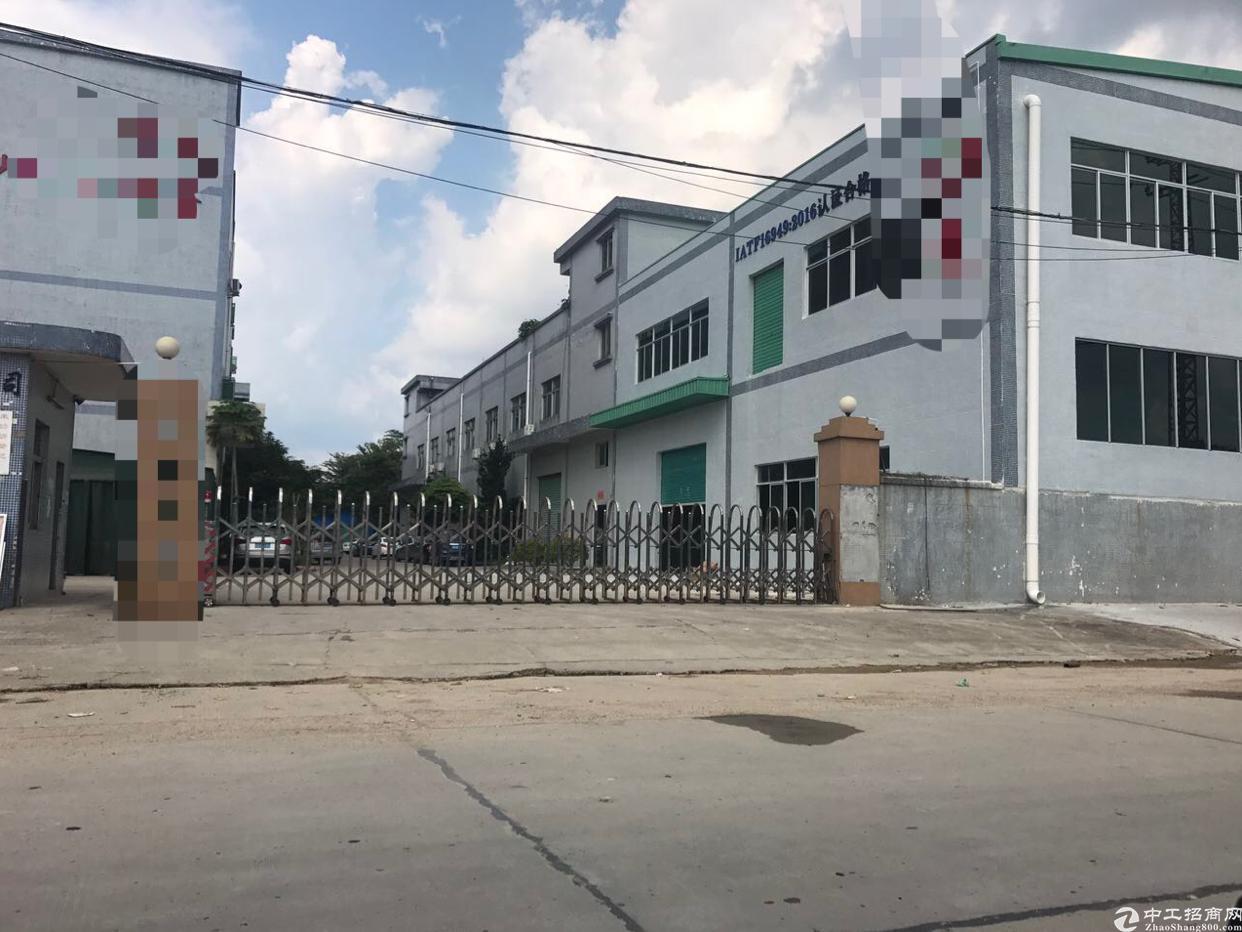 东莞占地10亩建筑7500平米厂房出售