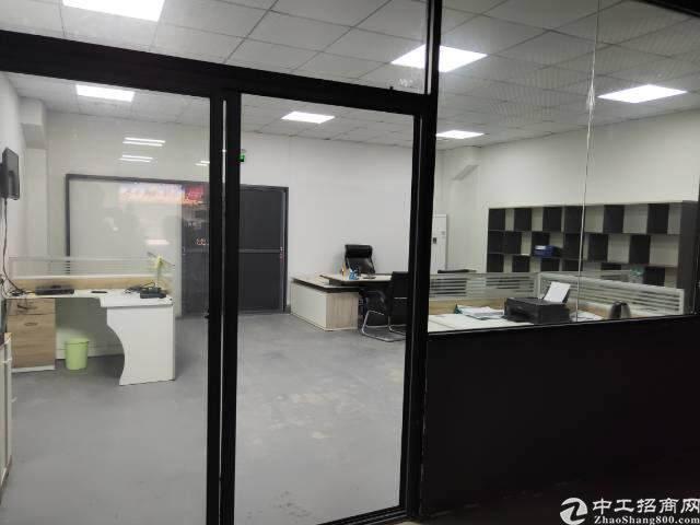 福永地铁口旁厂房改造写字楼出租大小可分价格优惠图片1