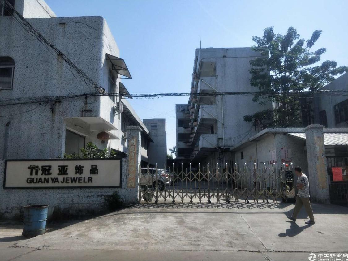 长安镇锦厦,实际面积原房东
