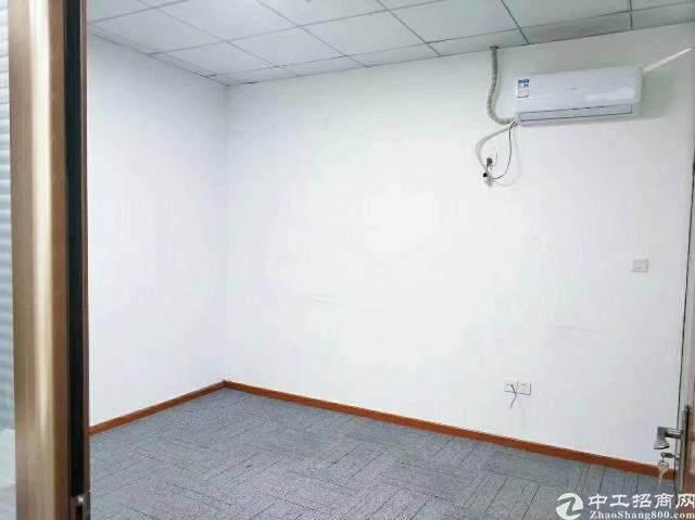 清湖地铁站150平方办公室 2+1格局图片1