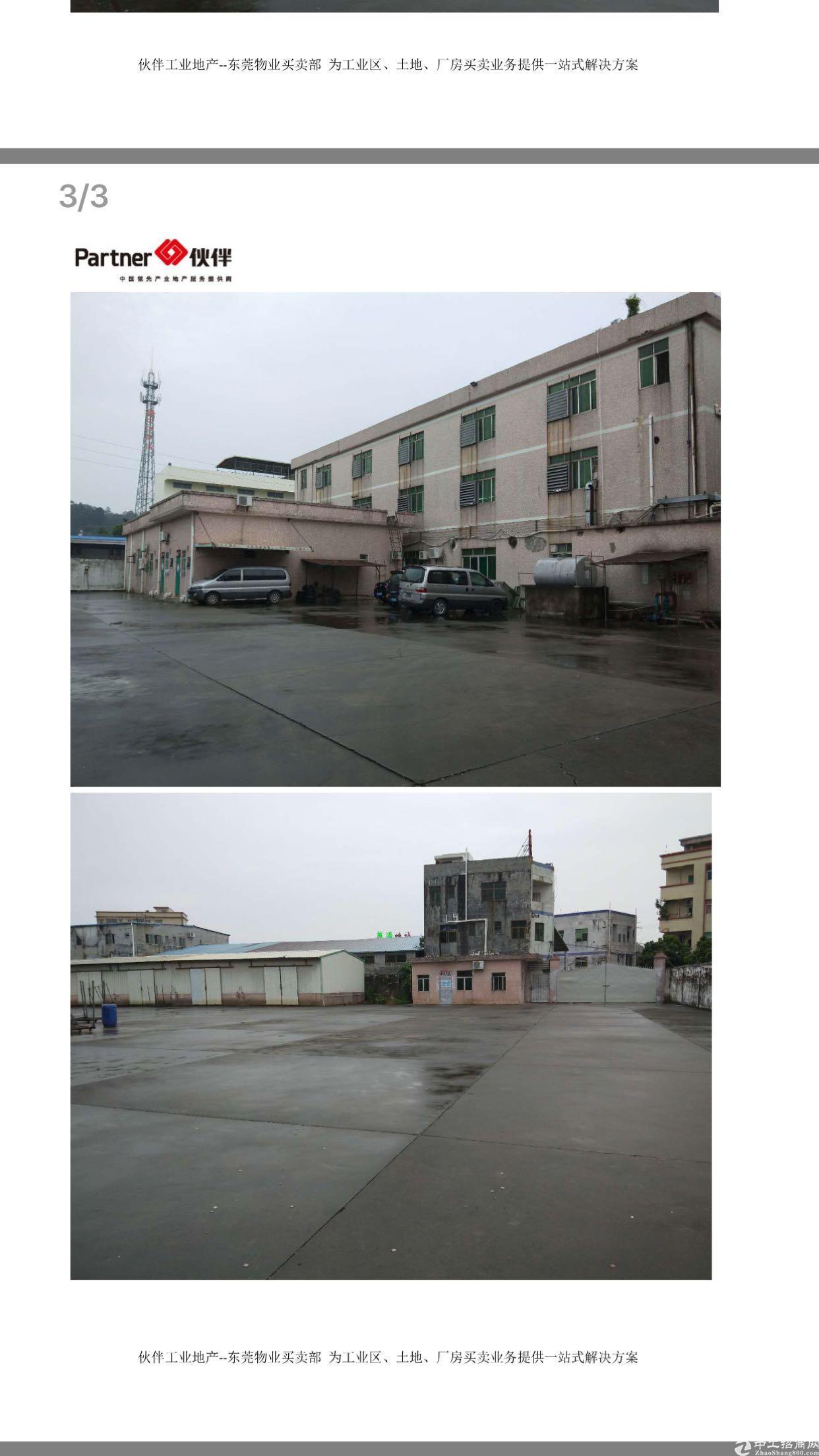 东莞东部生态园经典单一层小独院 1.占地面积:3600m²