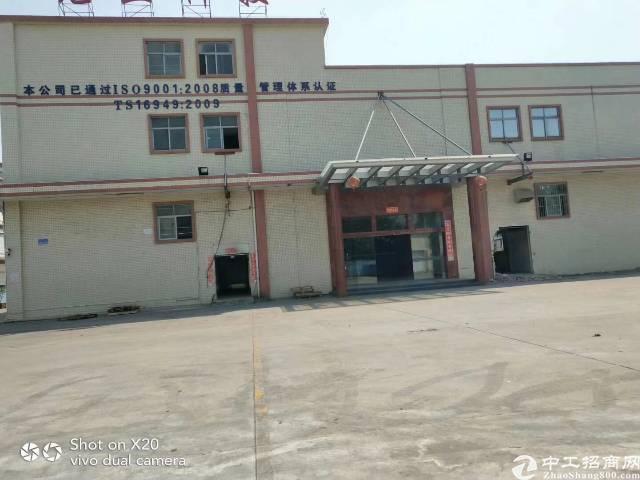 长安沿江高速一公里处独院两层厂房8600平方宿舍1000平