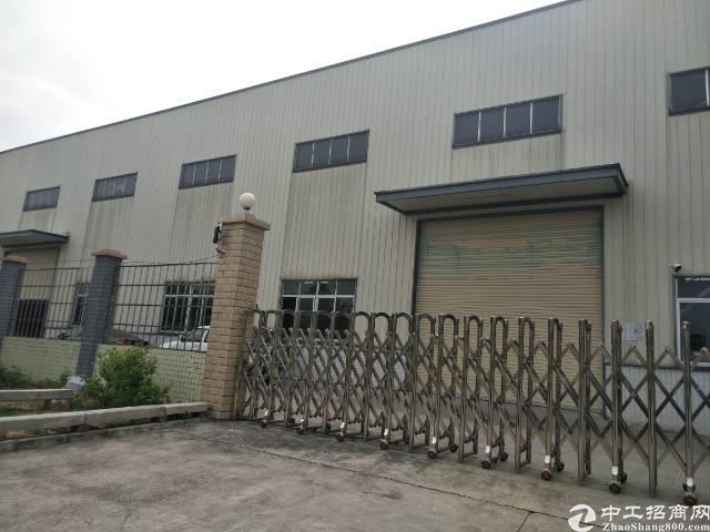 惠阳秋长占地 8600 ㎡,建筑 3700 ㎡优质地皮及建筑