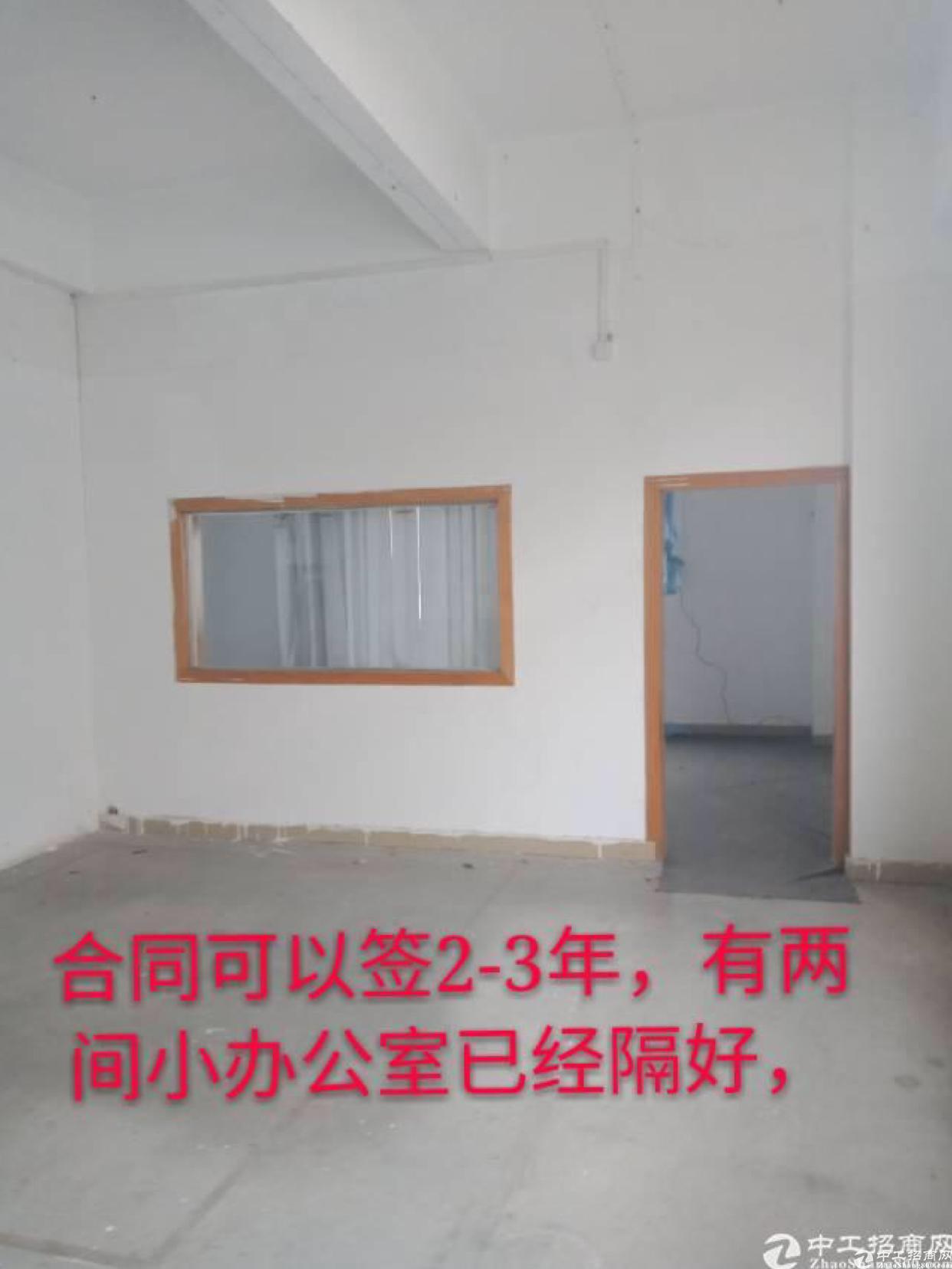 布吉李朗万国城楼上新出2758平带装修标准厂房出租