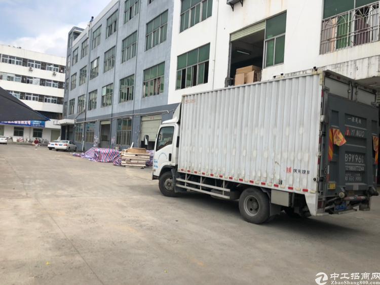 横岗四联新出标准厂房一楼550平招租