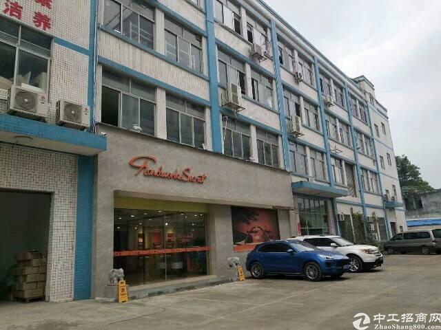 平湖原房东三楼面积2000平米带装修出租可分租急