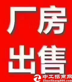 惠州仲恺3300国有证厂房出售