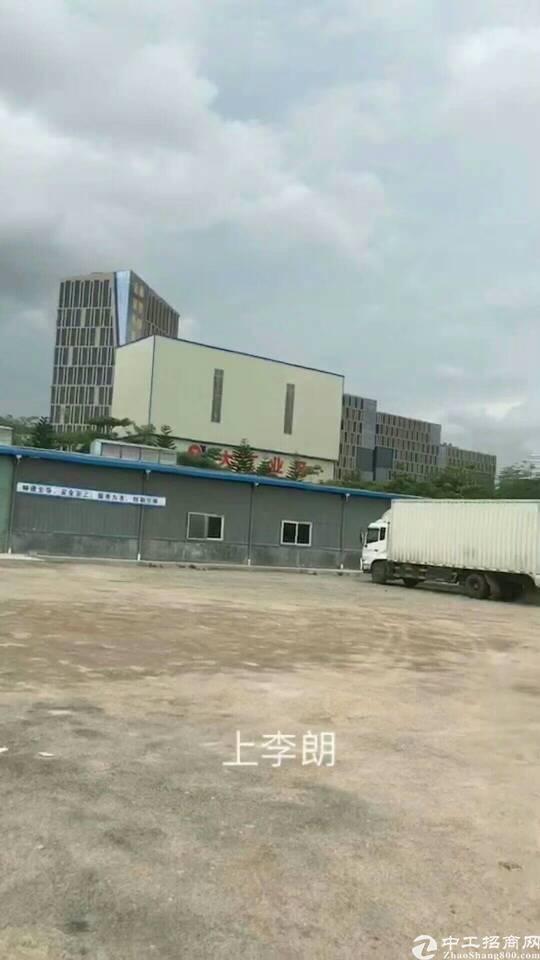 布吉上李朗新出标准钢构1500平(可做废品打包)出租