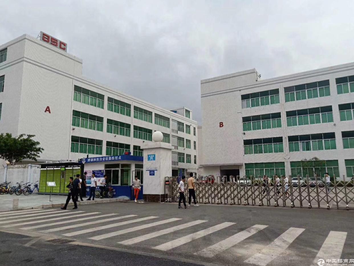 l龙华油松独院两栋厂房4万平方,证件齐全,环保齐全