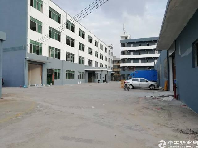 东莞茶山小面积独院国有双证厂房业主诚心出售
