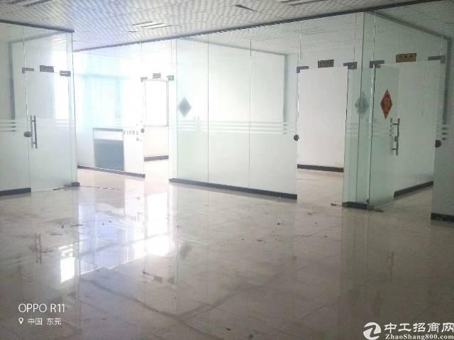 实业客分长安镇乌沙新安大桥旁楼上整层2000平方实际面积出租