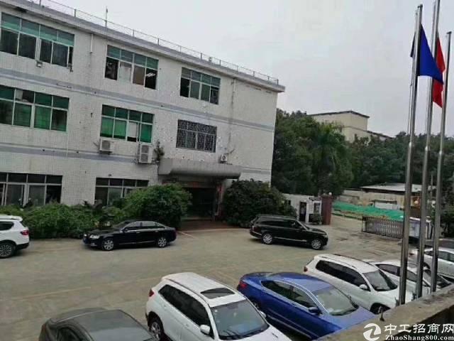 东莞占地2200平建筑2400平村委租地合同厂房仅售890万