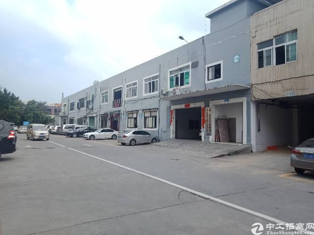 长安宵边标准厂房一楼200平方带办公室装修