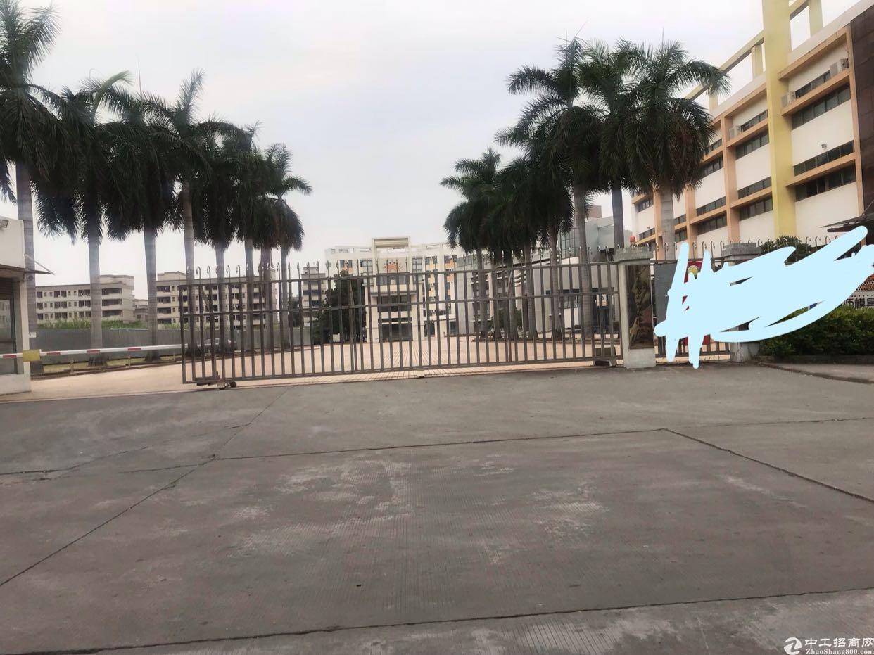 东莞横沥国有厂房103亩6万方出售
