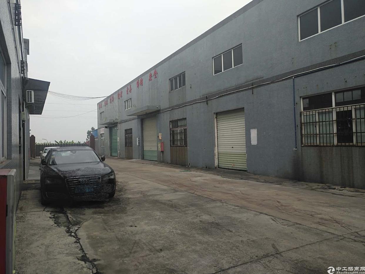 东莞单一层国有证厂房出售