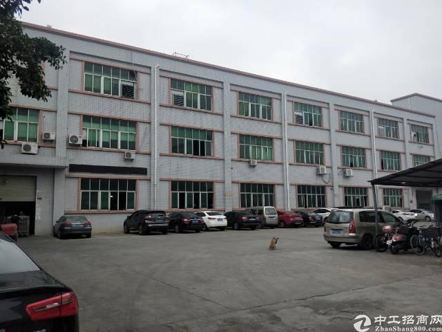长安乌沙1500平方厂房招租