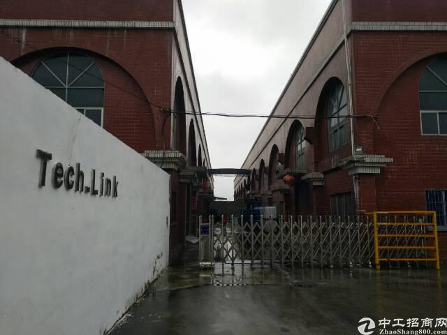 清溪镇新出钢构1000平带办公室装修