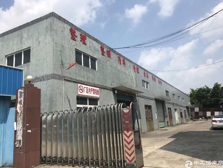 仲恺7500平钢构厂房出售