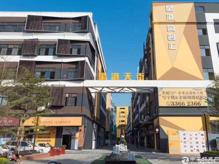 福永地铁口红本写字楼星港同创汇198平米
