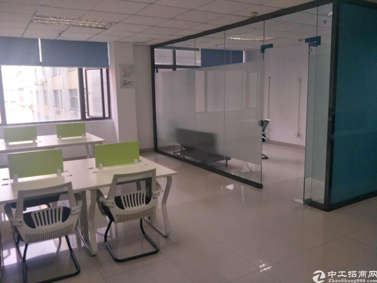 龙华大浪义乌附近140平办公室招租,带玻璃隔间