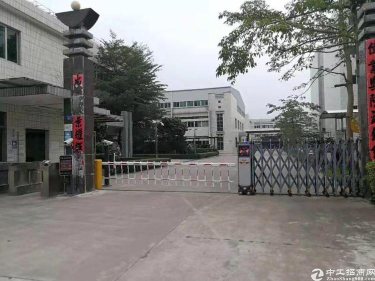 惠州博罗龙溪工业区标准厂房出售