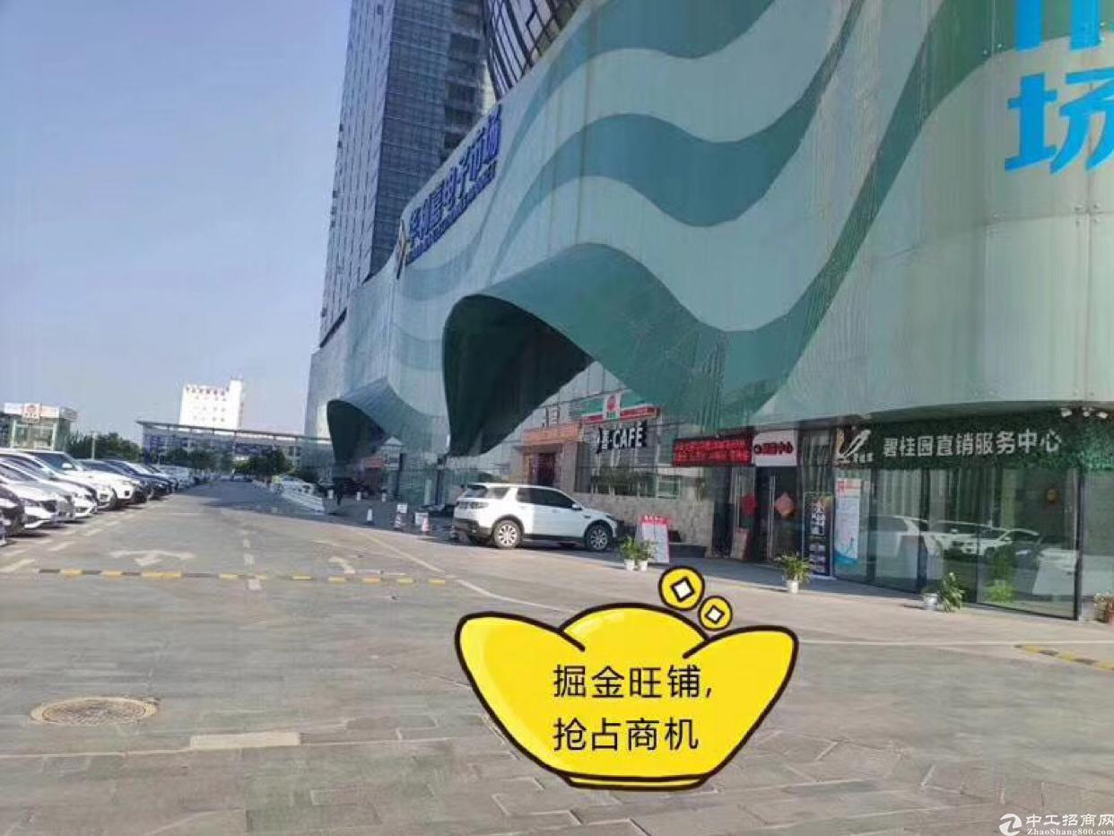 华南城转角旺铺招租!