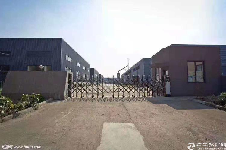 惠州市博罗县标准工业园内工业厂房出售