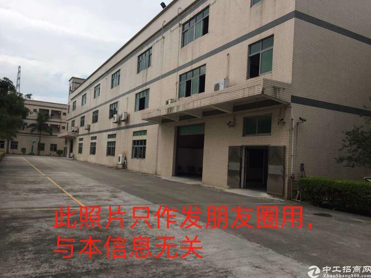 东莞厚街永久使用权5120厂房出售