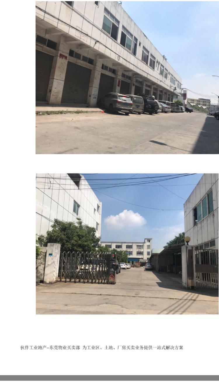 厚街工业园独院厂房,厂房占地50亩,建筑面积:宿舍两栋,每栋