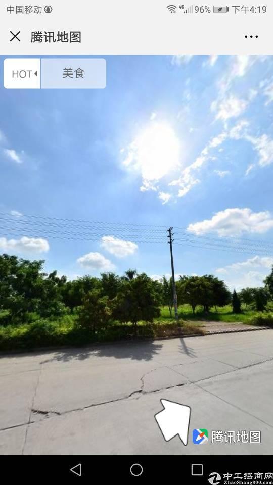 东莞国有地皮出售