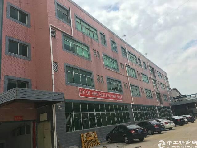 出售宝安西乡国有土地证独门独院厂房。适合自用投资