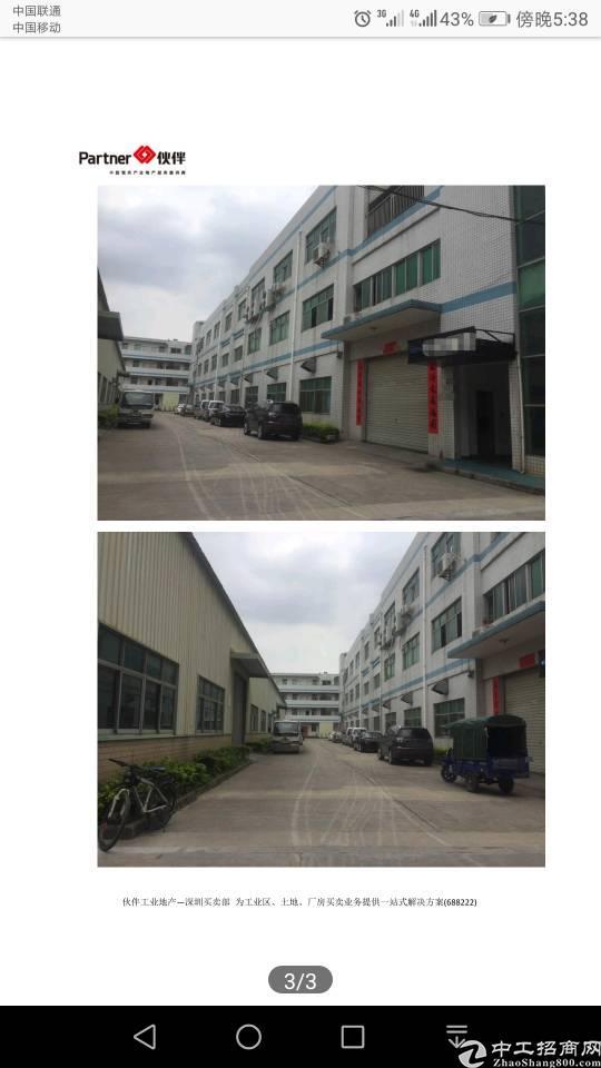 东莞桥头6200平国有证厂房出售