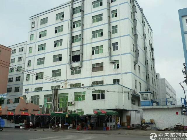 出售东莞凤岗独门独院国有证厂房。适合自用投资
