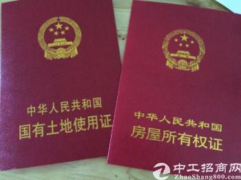 广东河源新出优质独院21840平方双证齐全出售