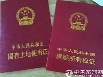 惠州石湾出售国土房产双证占地15100㎡厂房