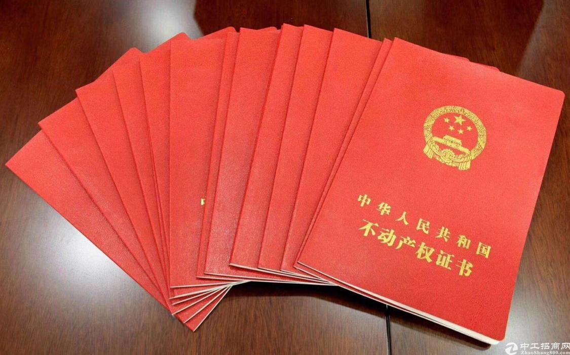 东莞市横沥镇24亩国有双证厂房诚意出售