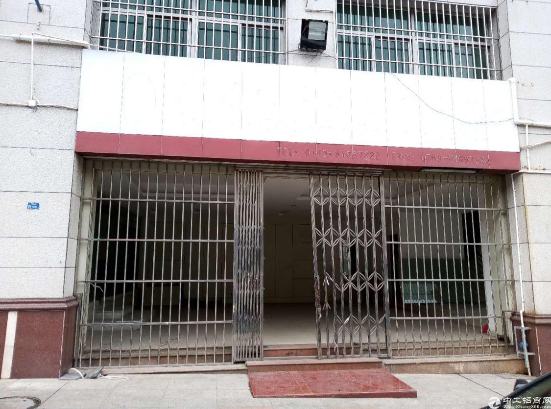 长安宵边莞长路附近新出复式二楼带装修写字楼