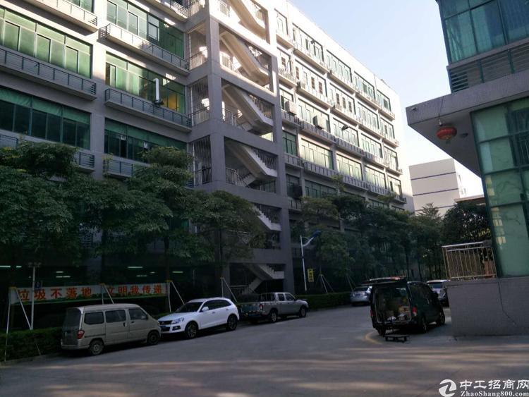 原房东标准园区1楼1800平2楼1800平招租