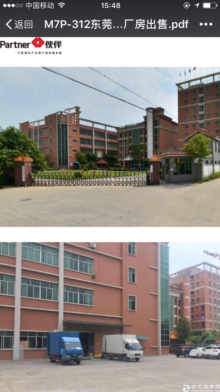 深圳市宝安区红本厂房出售